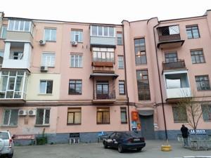 Офіс, Юрківська, Київ, Z-715400 - Фото3