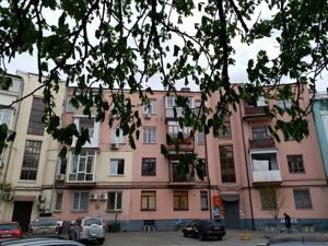 Офіс, Юрківська, Київ, Z-715400 - Фото1