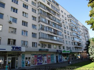 Квартира Чоколівський бул., 19, Київ, Z-646806 - Фото