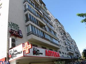 Квартира Чоколівський бул., 19, Київ, Z-1008259 - Фото3