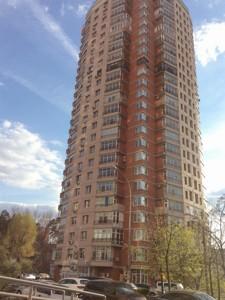 Квартира C-104212, Ирпенская, 69а, Киев - Фото 3