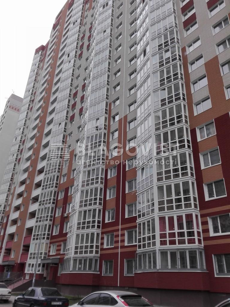 Квартира H-48655, Гмирі Б., 16, Київ - Фото 2