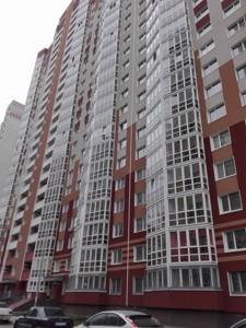 Квартира Гмыри Бориса, 16, Киев, Z-571964 - Фото3