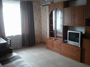 Квартира Леси Украинки бульв., 17, Киев, Z-138113 - Фото
