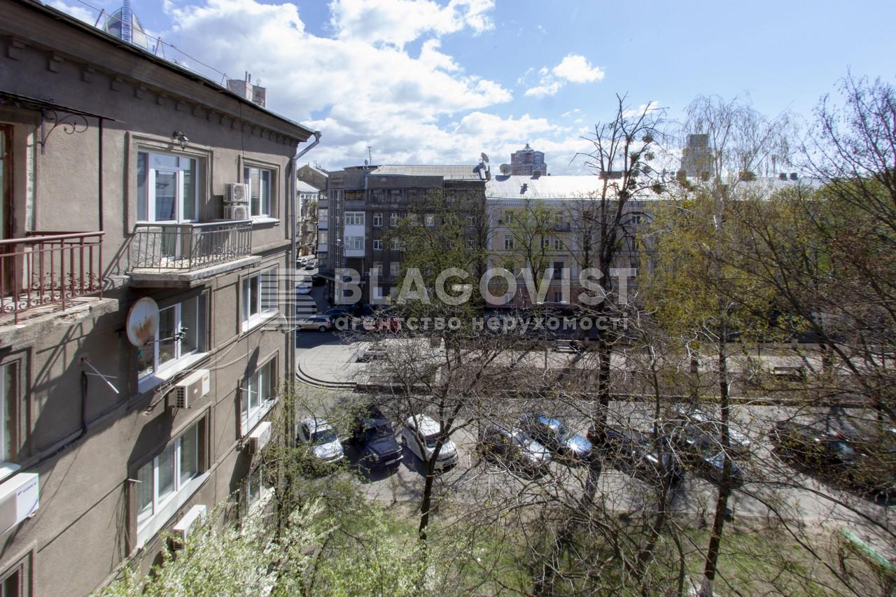 Квартира F-18678, Институтская, 22/7, Киев - Фото 27