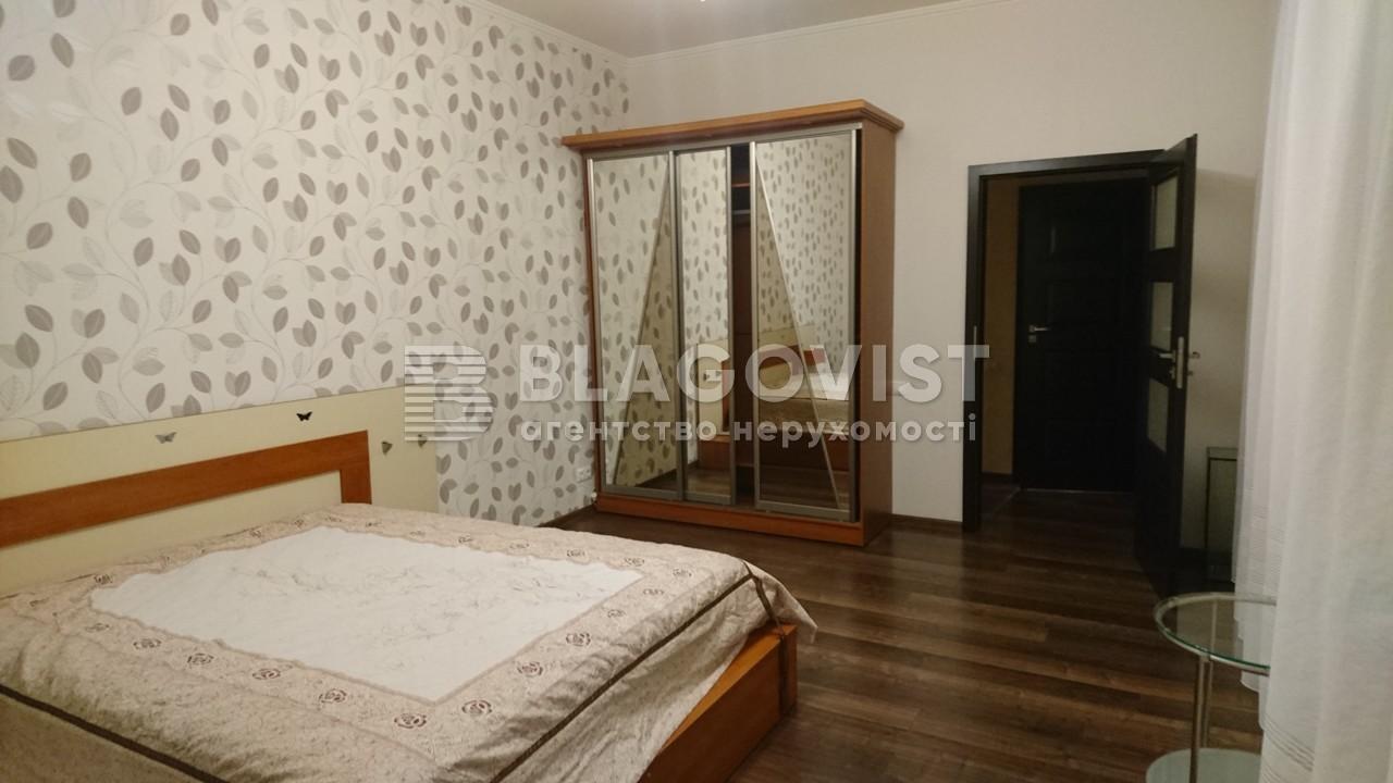 Квартира R-15558, Павловская, 26/41, Киев - Фото 8