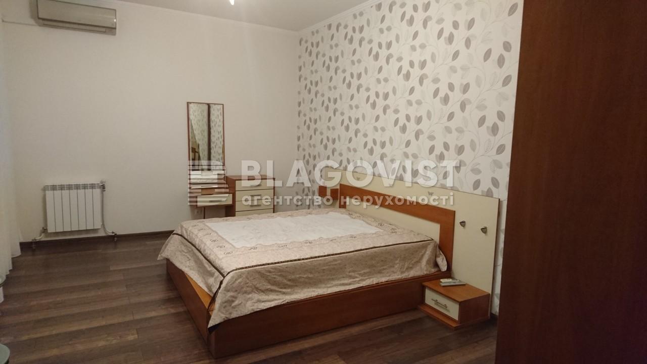 Квартира R-15558, Павловская, 26/41, Киев - Фото 9