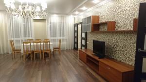Квартира Павловская, 26/41, Киев, R-15558 - Фото 3