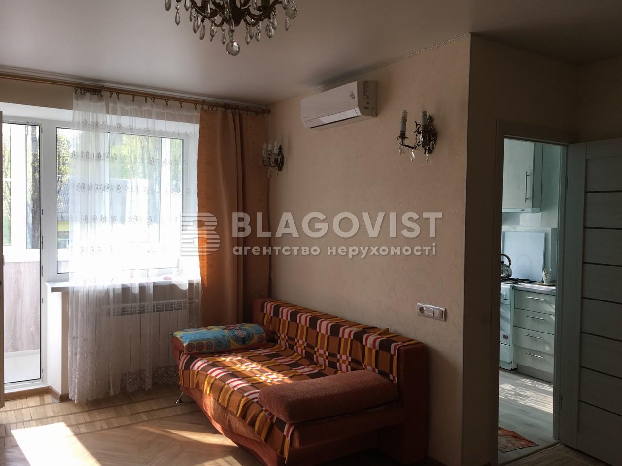 Квартира F-39894, Бастионная, 16, Киев - Фото 3