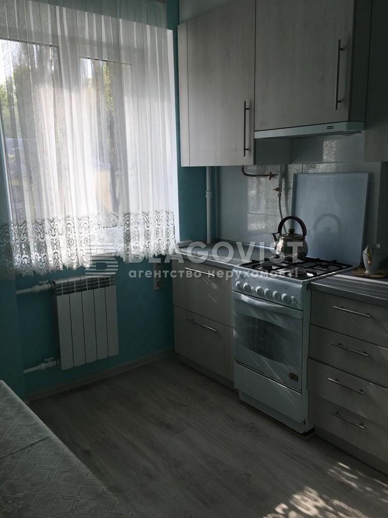 Квартира F-39894, Бастионная, 16, Киев - Фото 8