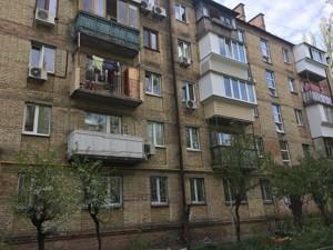 Квартира F-39894, Бастионная, 16, Киев - Фото 1