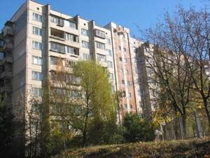 Квартира Жмеринская, 36, Киев, Z-487117 - Фото