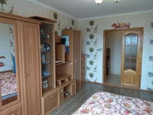 Квартира Курбаса Леся (50-летия Октября) просп., 1 корпус 1, Киев, R-17383 - Фото3