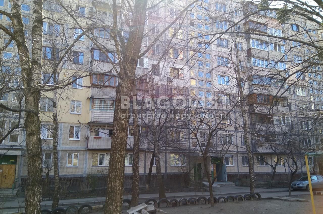 Квартира Z-661587, Голосеевская, 16, Киев - Фото 1