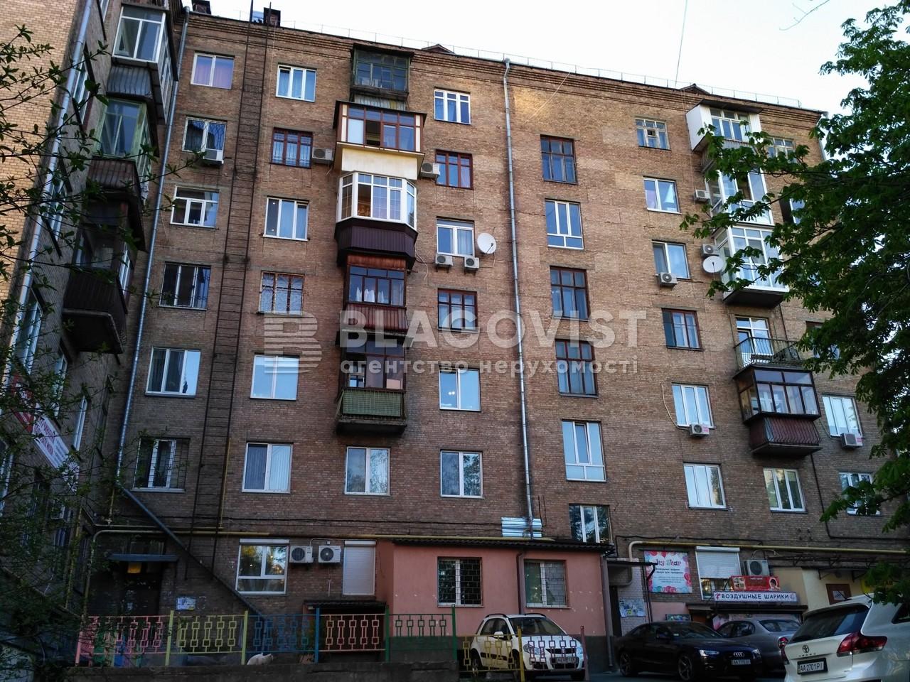 Квартира F-42069, Дружбы Народов бульв., 18/7, Киев - Фото 6