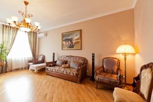 Квартира Леси Украинки бульв., 7а, Киев, Z-295825 - Фото3