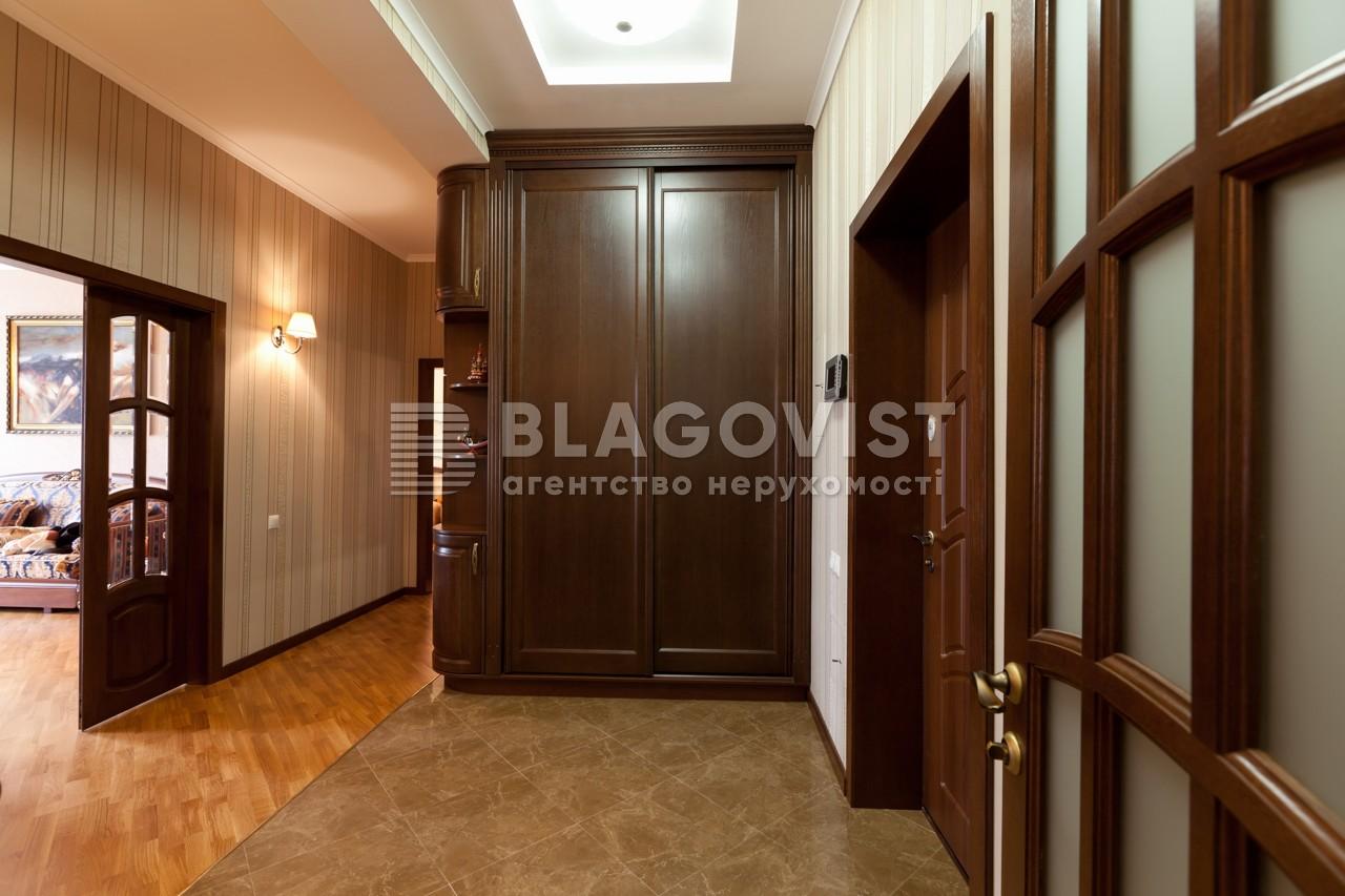 Квартира Z-295825, Леси Украинки бульв., 7а, Киев - Фото 18