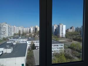 Квартира Ревуцкого, 17б, Киев, F-39847 - Фото 15