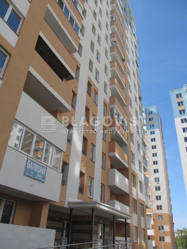Нежилое помещение, E-39547, Данченко Сергея, Киев - Фото 2