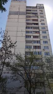 Квартира Закревского Николая, 23а, Киев, Z-1504366 - Фото3