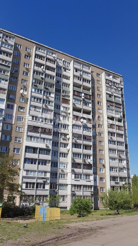 Квартира H-31985, Маяковского Владимира просп., 17а, Киев - Фото 2