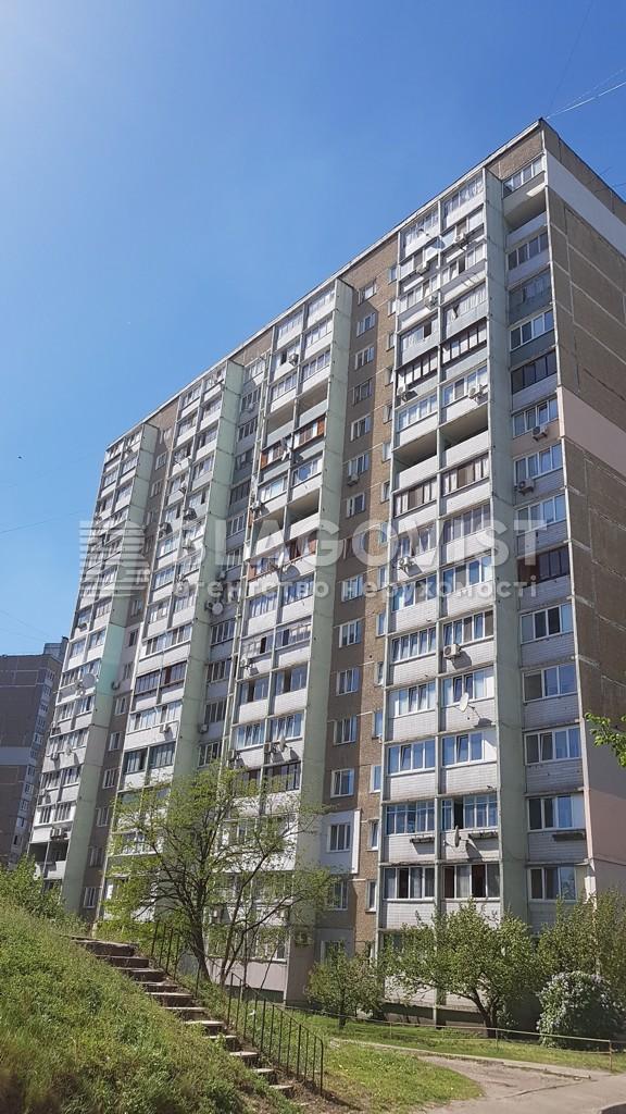 Квартира H-31985, Маяковского Владимира просп., 17а, Киев - Фото 1