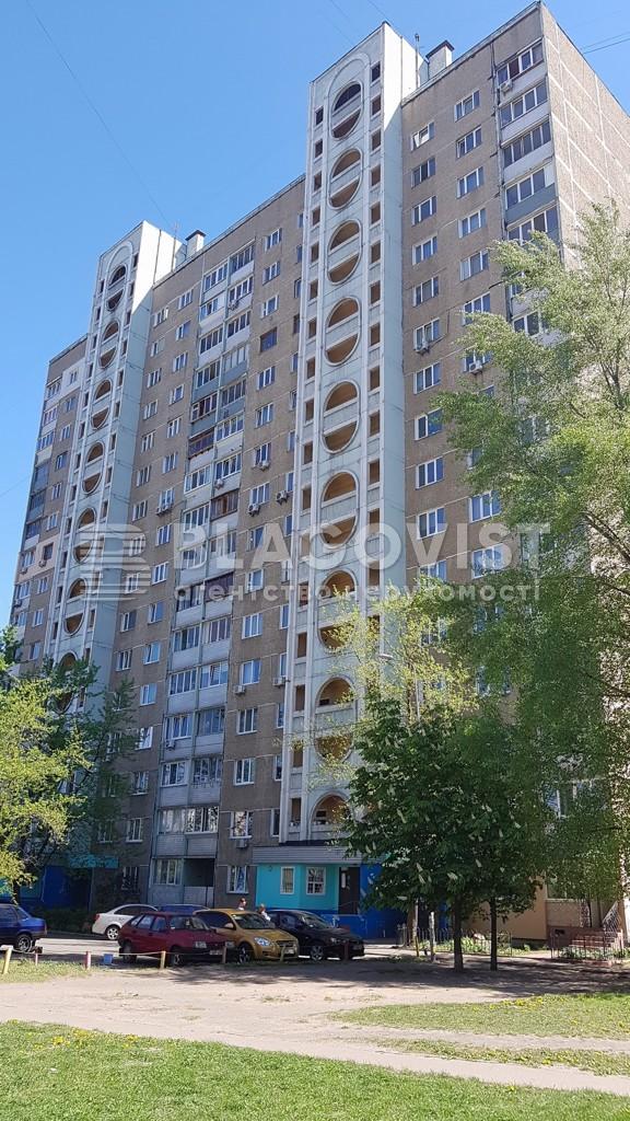 Квартира H-31985, Маяковского Владимира просп., 17а, Киев - Фото 4