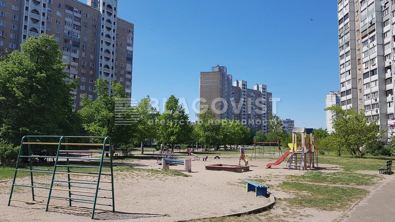 Квартира H-31985, Маяковского Владимира просп., 17а, Киев - Фото 11