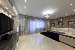 Apartment Chornovola Viacheslava, 25, Kyiv, E-37339 - Photo3