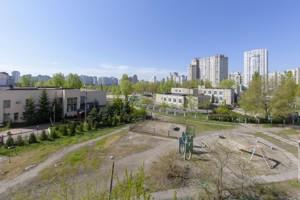 Квартира F-39779, Кошица, 7, Киев - Фото 22