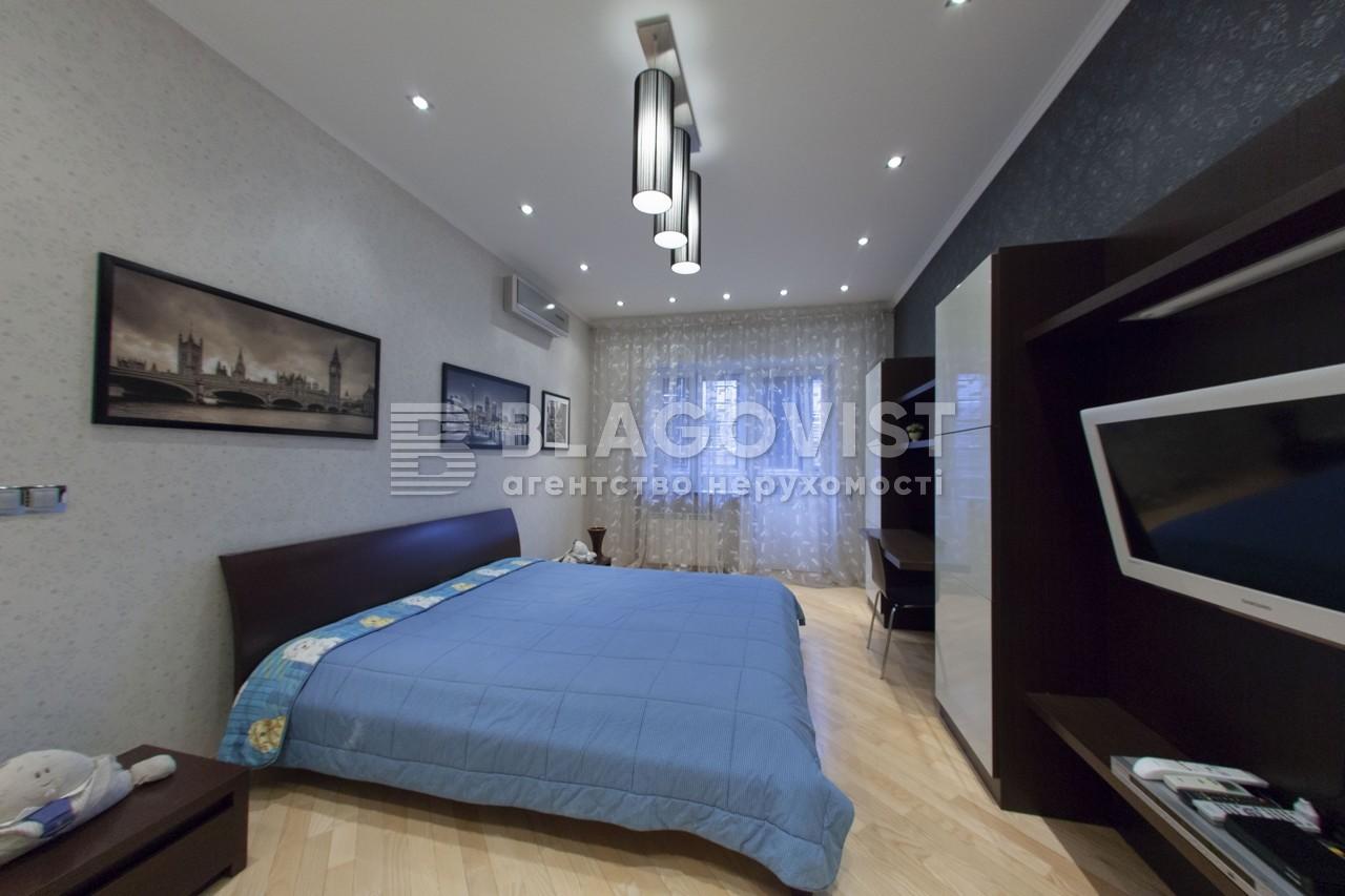 Квартира E-37339, Черновола Вячеслава, 25, Киев - Фото 8