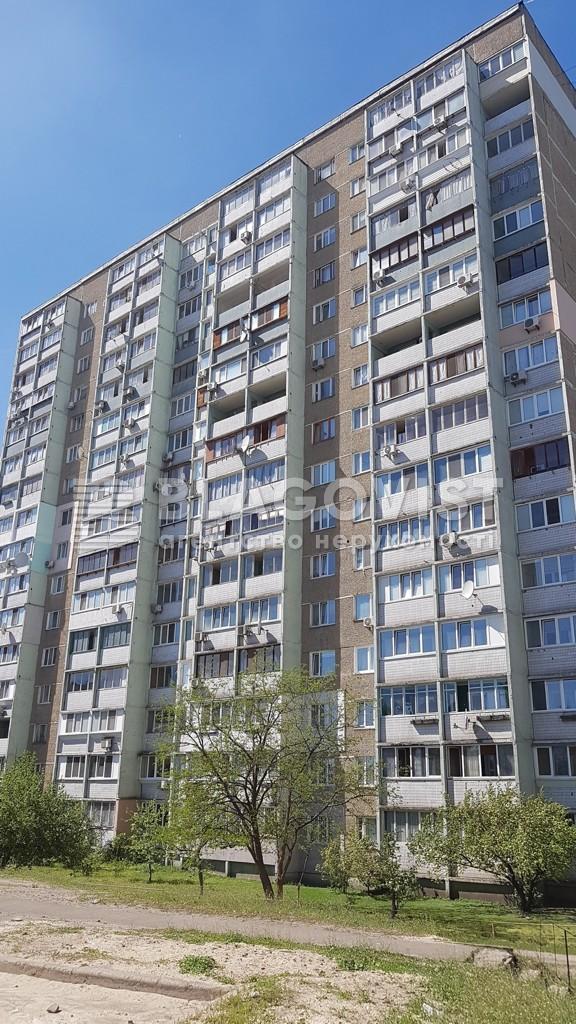 Квартира H-31985, Маяковского Владимира просп., 17а, Киев - Фото 12
