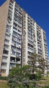 Квартира H-31985, Маяковского Владимира просп., 17а, Киев - Фото 13