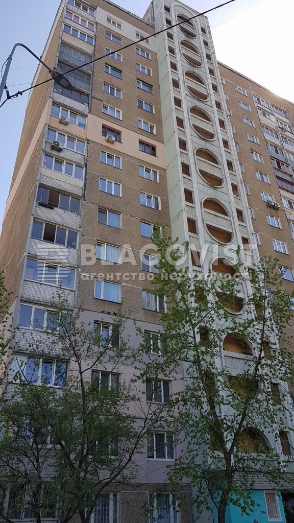 Квартира H-31985, Маяковского Владимира просп., 17а, Киев - Фото 14