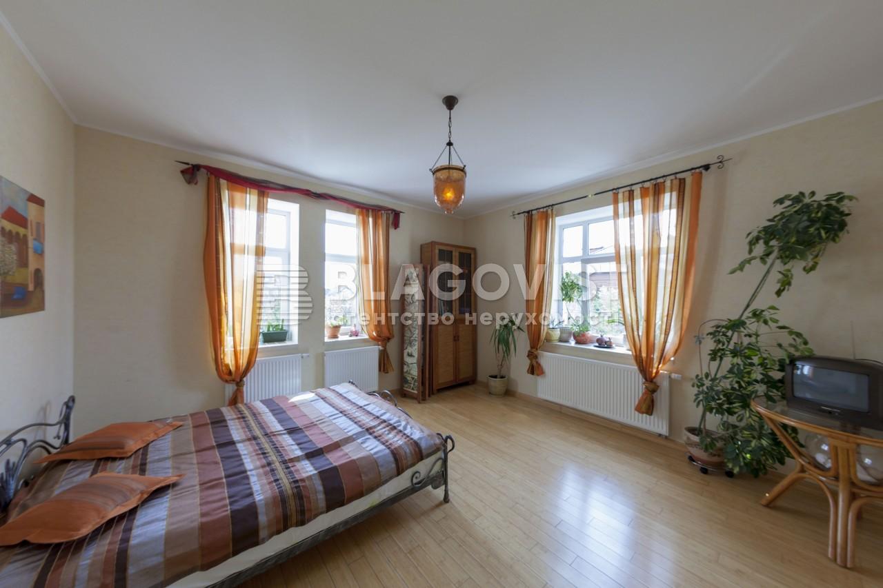 Дом F-38904, Вита-Почтовая - Фото 21