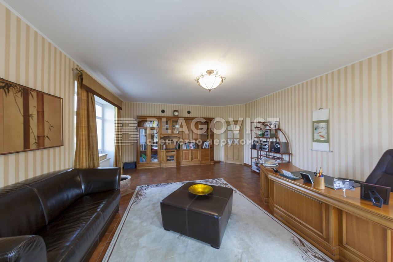 Дом F-38904, Вита-Почтовая - Фото 20