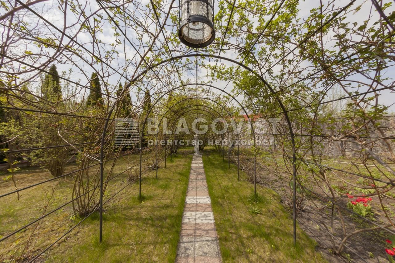 Дом F-38904, Вита-Почтовая - Фото 51