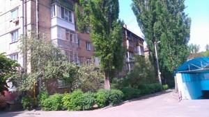 Квартира Єреванська, 16, Київ, A-108913 - Фото