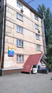 Квартира Єреванська, 16, Київ, A-108913 - Фото 15