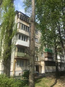 Квартира Білецького Академіка, 6, Київ, Z-620875 - Фото