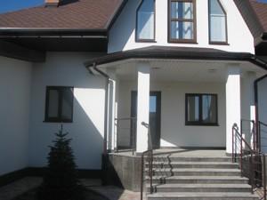 Дом 23-я Садовая, Осещина, A-107557 - Фото 1
