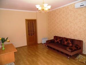 Квартира Пчелки Елены, 2, Киев, G-32179 - Фото3