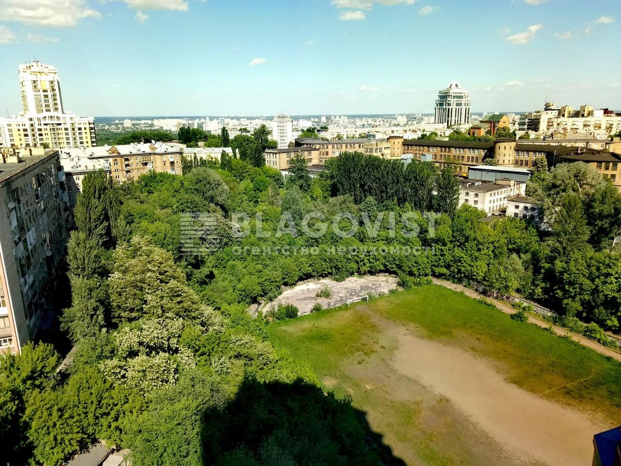 Квартира C-104274, Кловский спуск, 7, Киев - Фото 23