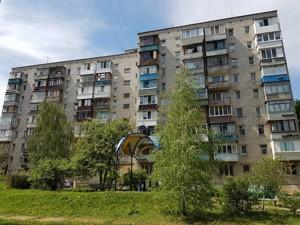 Квартира Осиповского, 3а, Киев, Z-564697 - Фото