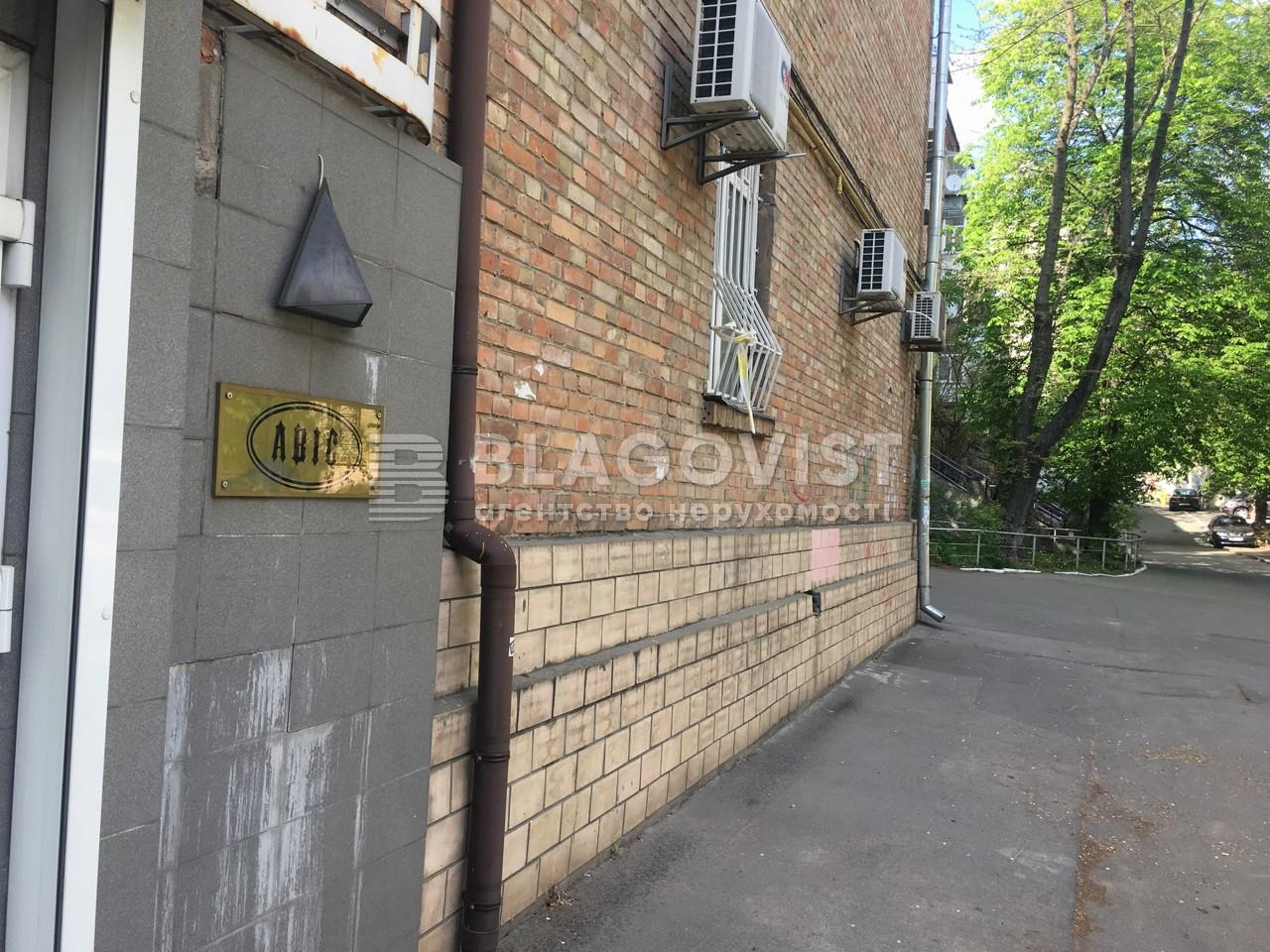 Нежилое помещение, Z-274217, Джона Маккейна (Кудри Ивана), Киев - Фото 13