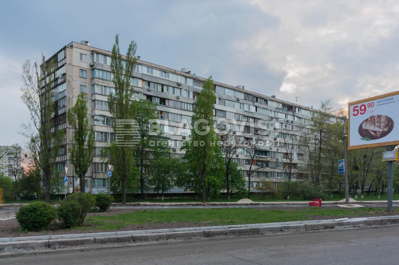 Квартира Z-781764, Березняковская, 10, Киев - Фото 2