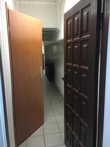 Нежилое помещение, Z-274217, Джона Маккейна (Кудри Ивана), Киев - Фото 7
