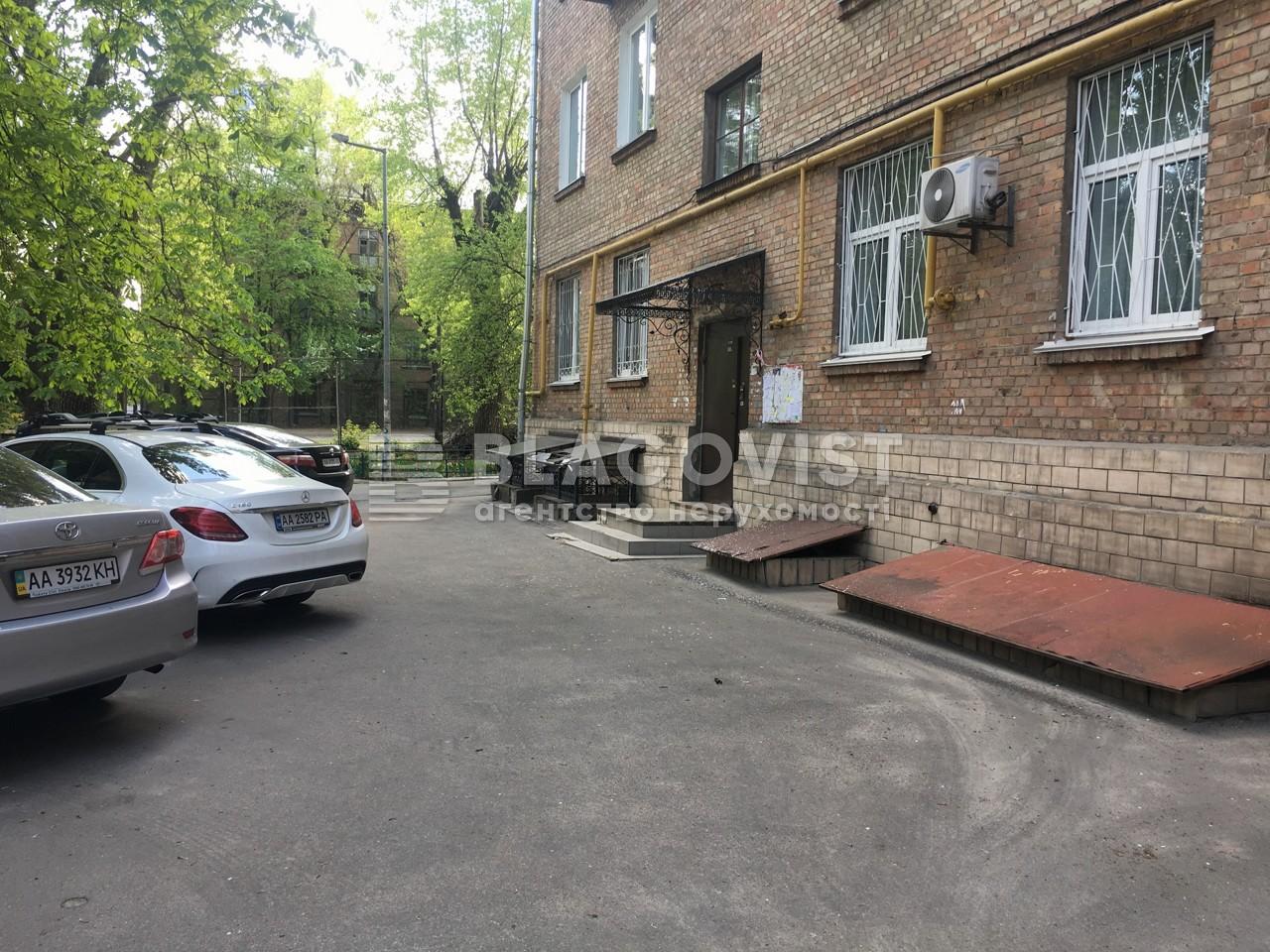 Нежилое помещение, Z-274217, Джона Маккейна (Кудри Ивана), Киев - Фото 15