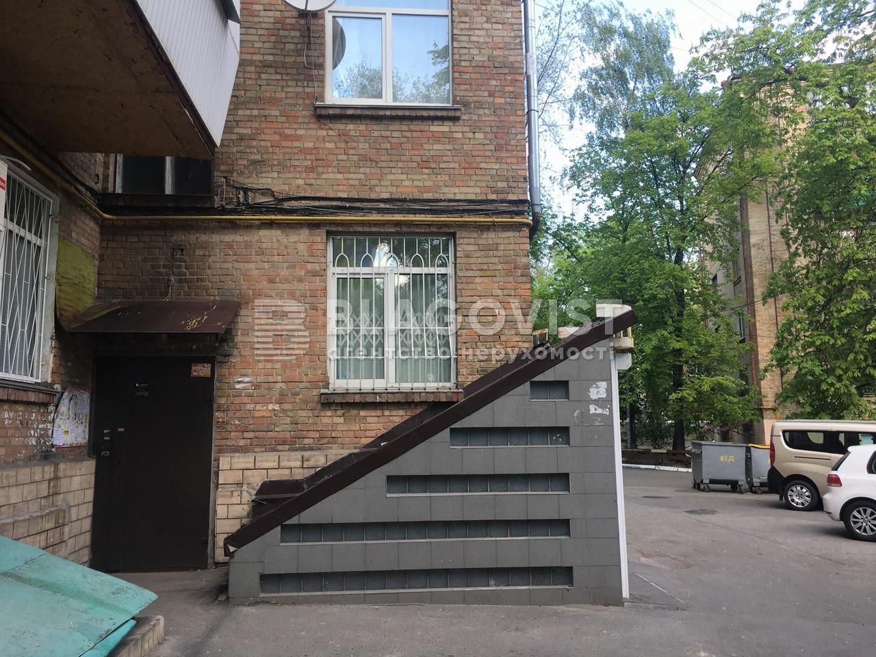 Нежилое помещение, Z-274217, Джона Маккейна (Кудри Ивана), Киев - Фото 16
