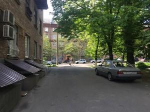 Нежилое помещение, Z-274217, Джона Маккейна (Кудри Ивана), Киев - Фото 17